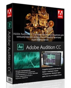 Adobe Audition CC 2019 12.1.1.42 RePack by KpoJIuK [Multi/Ru]