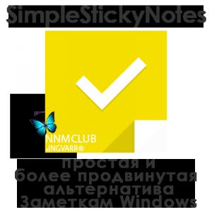 Simple Sticky Notes 4.6 [Multi/Ru]