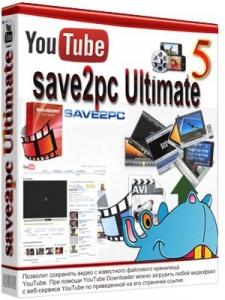 save2pc Ultimate 5.59.1593 RePack (& Portable) by TryRooM [Ru/En]