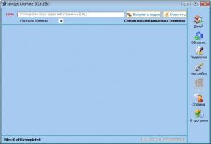 save2pc Ultimate 5.6.3.1615 RePack (& Portable) by TryRooM [Ru/En]
