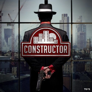 Constructor: Made in America
