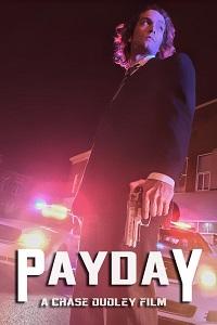 День расплаты