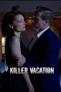 Убойный отпуск