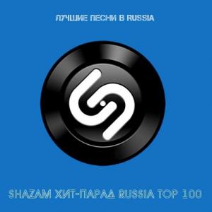 VA - Shazam Хит-парад Russia Top 100 Ноябрь