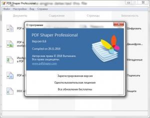 PDF Shaper Professional 8.9 [Ru/En]