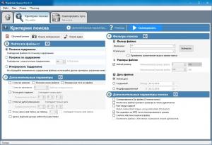 Duplicate Cleaner Pro 4.1.1 RePack by tolyan76 [Multi/Ru]
