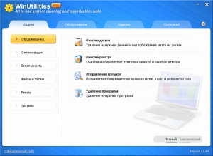 WinUtilities Professional Edition 15.44 [Multi/Ru]