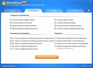 WinUtilities Professional Edition 15.45 [Multi/Ru]