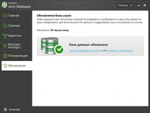 Auslogics Anti-Malware 1.19.0.0 RePack by tolyan76 [Multi/Ru]