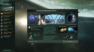 Stellaris: Digital Anniversary Edition