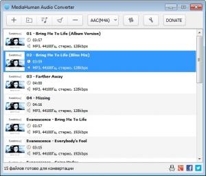 MediaHuman Audio Converter 1.9.7 (2802) RePack (& Portable) by TryRooM [Multi/Ru]