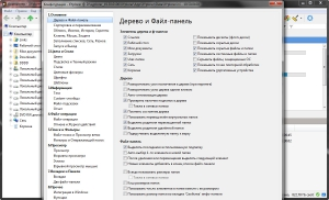 XYplorer 20.60.0200 RePack (& Portable) by elchupacabra [Ru/En]