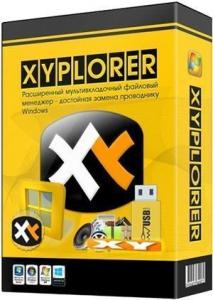 XYplorer 20.00.0000 RePack (& Portable) by elchupacabra [Ru/En]