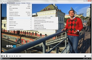 Media Player Classic Home Cinema (MPC-HC) 1.9.13 + Portable (unofficial) [Multi/Ru]