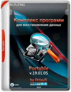 Комплекс программ для восстановления данных 19.01.05 Portable by DrJayZi [Ru/En]