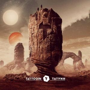 TattooIN (Татуин) - Татуин