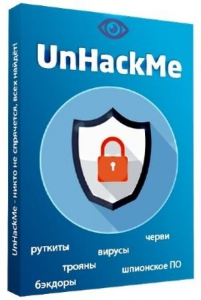 UnHackMe 11.97 Build 997 RePack (& Portable) by elchupacabra [Ru/En]