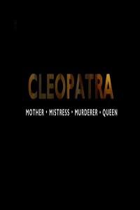 Клеопатра: мать, любовница, убийца, царица