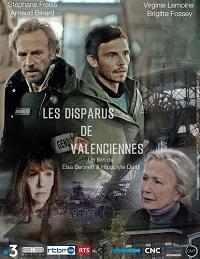 Трагедия в Валансьене
