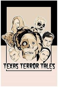 Техасские страшилки