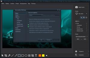 WinSnap 5.2.9 RePack (& Portable) by TryRooM [Multi/Ru]