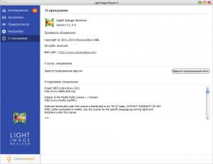 Light Image Resizer 6.0.6.0 RePack (& Portable) by TryRooM [Multi/Ru]