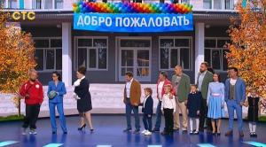 Уральские пельмени. Жи-Ши прилетели (2019.02.15)
