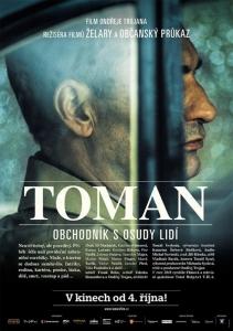 Томан