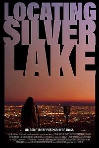 В поисках серебряного озера