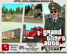 GTA Criminal Russia + Multiplayer