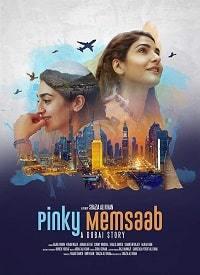Пинки Мемсааб