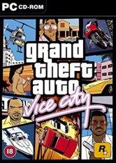 GTA Vice City: Тюрьма