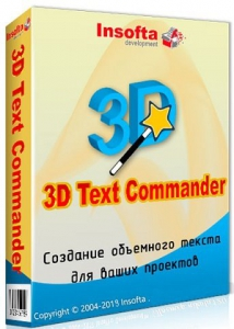 Insofta 3D Text Commander 5.6.0 RePack (& Portable) by TryRooM [Multi/Ru]