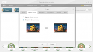 Freemake Video Converter 4.1.11.75 RePack (& Portable) by elchupacabra [Multi/Ru]