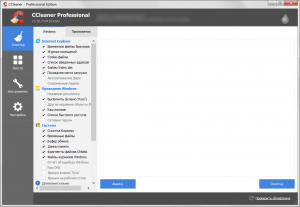 CCleaner Professional v5.56.7144 x64 portable by Baltagy [Multi/Ru]