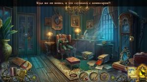 Dark Tales 15: Edgar Allan Poes. Speaking with the Dead