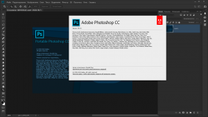 Adobe Photoshop CC 2019 (20.0.4.26077) Portable by XpucT [Ru/En]