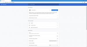 Iridium Browser 2019.04 + Portable [Multi/Ru]