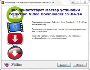 Collection of programs Video Downloader 19.04.14 [4in1] RePack (& Portable) by ZVSRus [Ru/En]