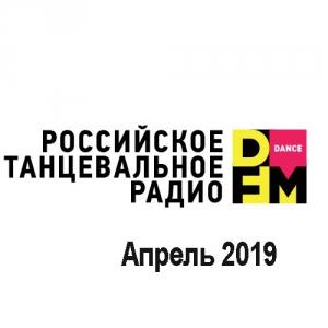 VA - Radio DFM Top D-Chart Апрель 2019