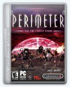 Perimeter / Периметр