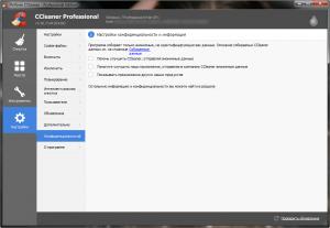 CCleaner 5.81.8895 Free / Professional / Business / Technician Edition RePack (& Portable) by elchupacabra [Multi/Ru]