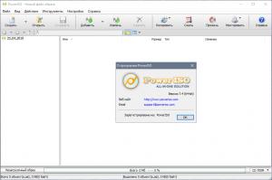 PowerISO 7.7 RePack by KpoJIuK [Multi/Ru]