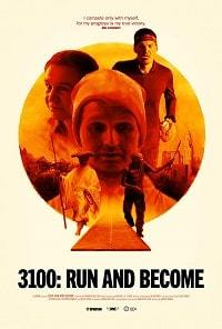 3100: Беги и Становись
