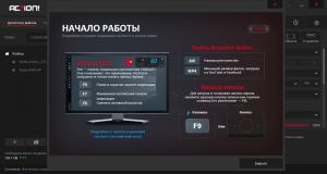 Mirillis Action! 4.21.4 RePack (& Portable) by KpoJIuK [Multi/Ru]