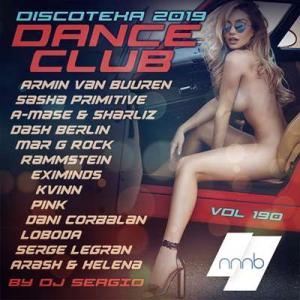 VA - Дискотека 2019 Dance Club Vol. 190 от NNNB