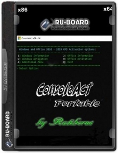 ConsoleAct 2.5 Portable by Ratiborus [Ru/En]