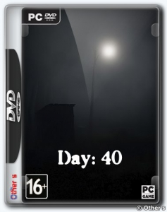 Day: 40
