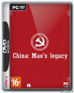 China: Mao's legacy