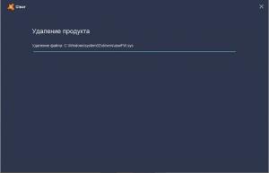 Avast Clear 19.6.4546.0 [Multi/Ru]